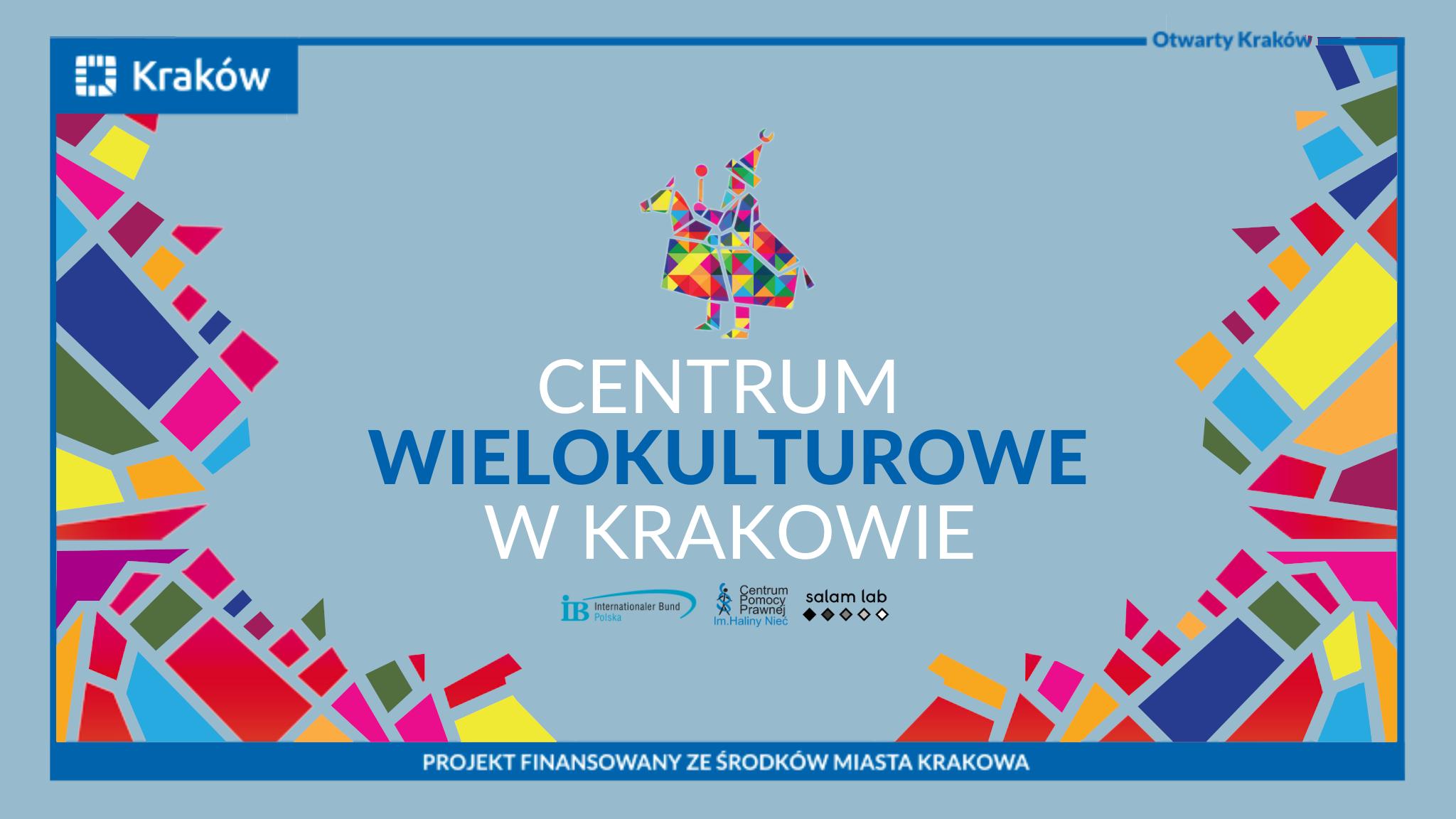 Centrum Wielonulturowe w Krakowie